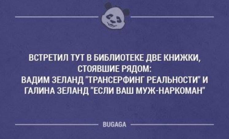 Магический юмор - Страница 6 77de5810