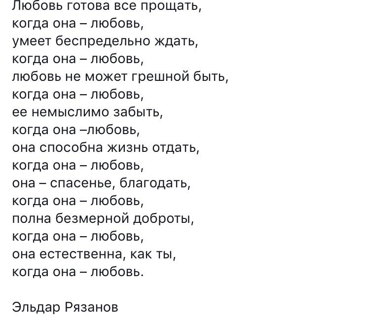 «О любви» Э.Рязанов 853b4310