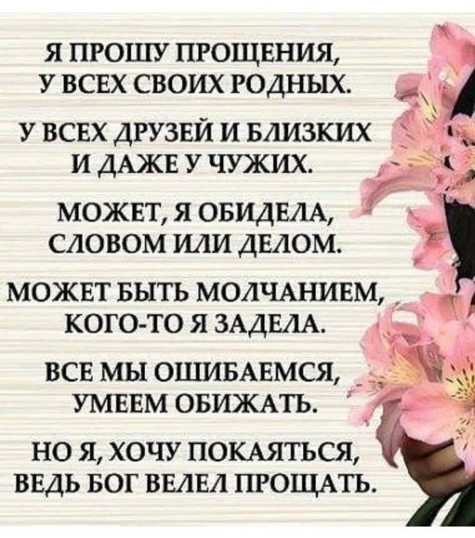 Свободное общение форумчан - Страница 21 Acf0c910