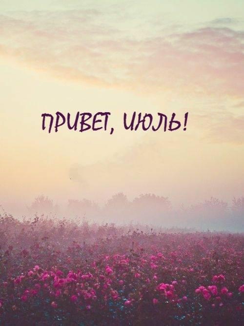 Свободное общение форумчан.  - Страница 40 Db872610