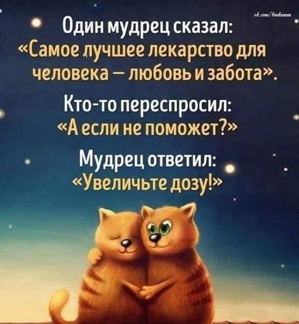 С Днем Святого Валентина!  E051f610