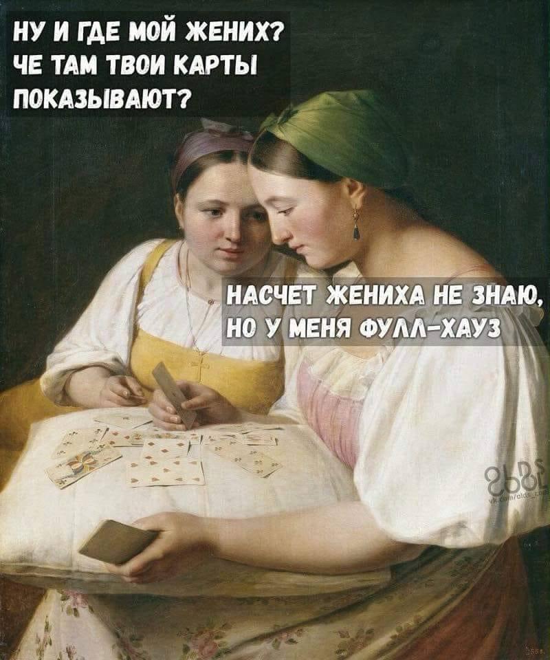 Магический юмор - Страница 6 Ea17bf10