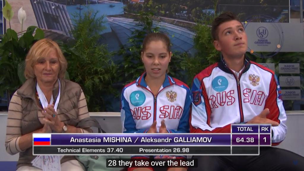 Анастасия Мишина - Александр Галлямов - Страница 2 512