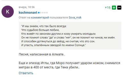 Денис Тен / Denis TEN KAZ - Страница 15 Sa10
