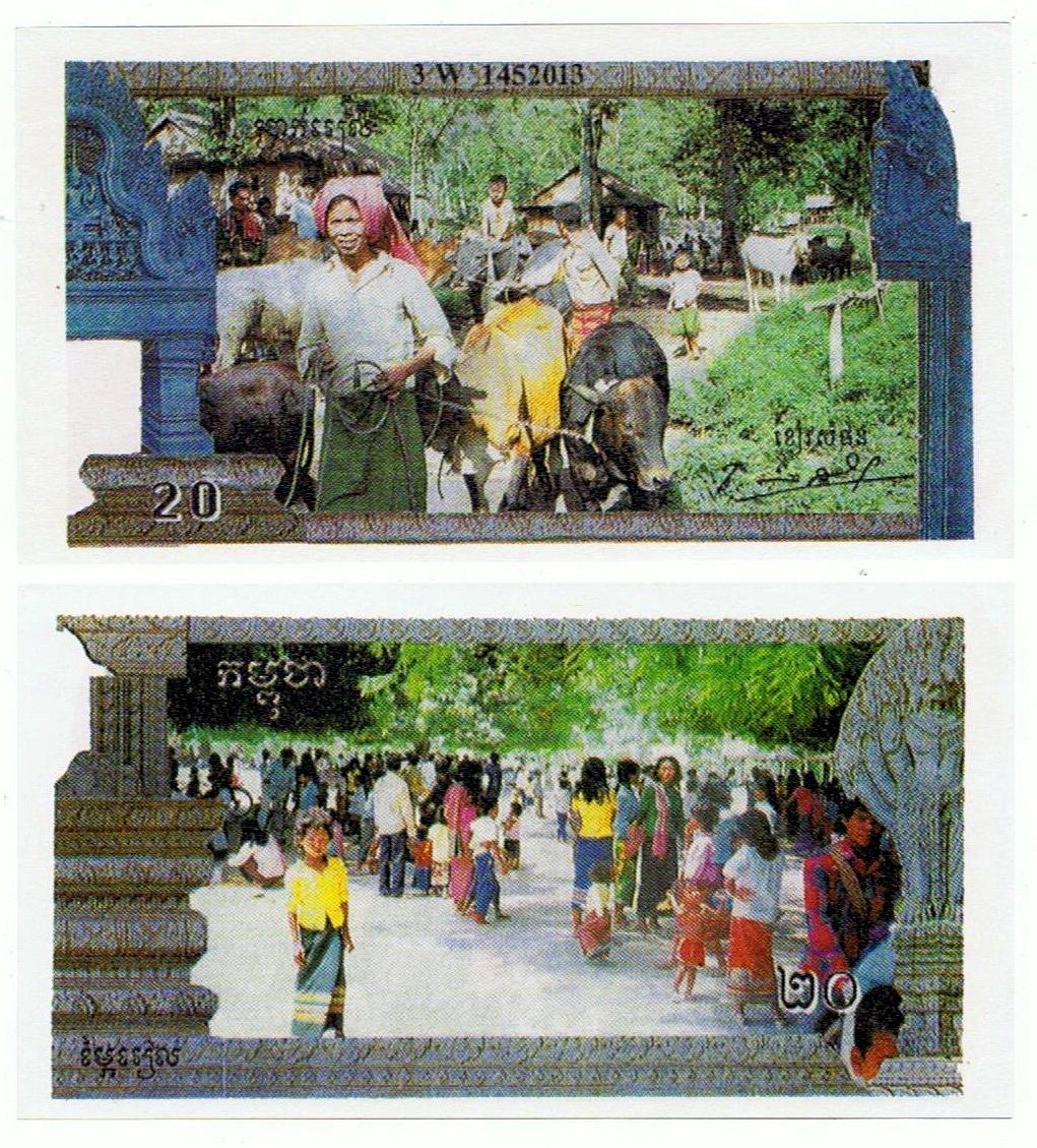 UNO - Juego con Billetes - Página 2 Camboy10