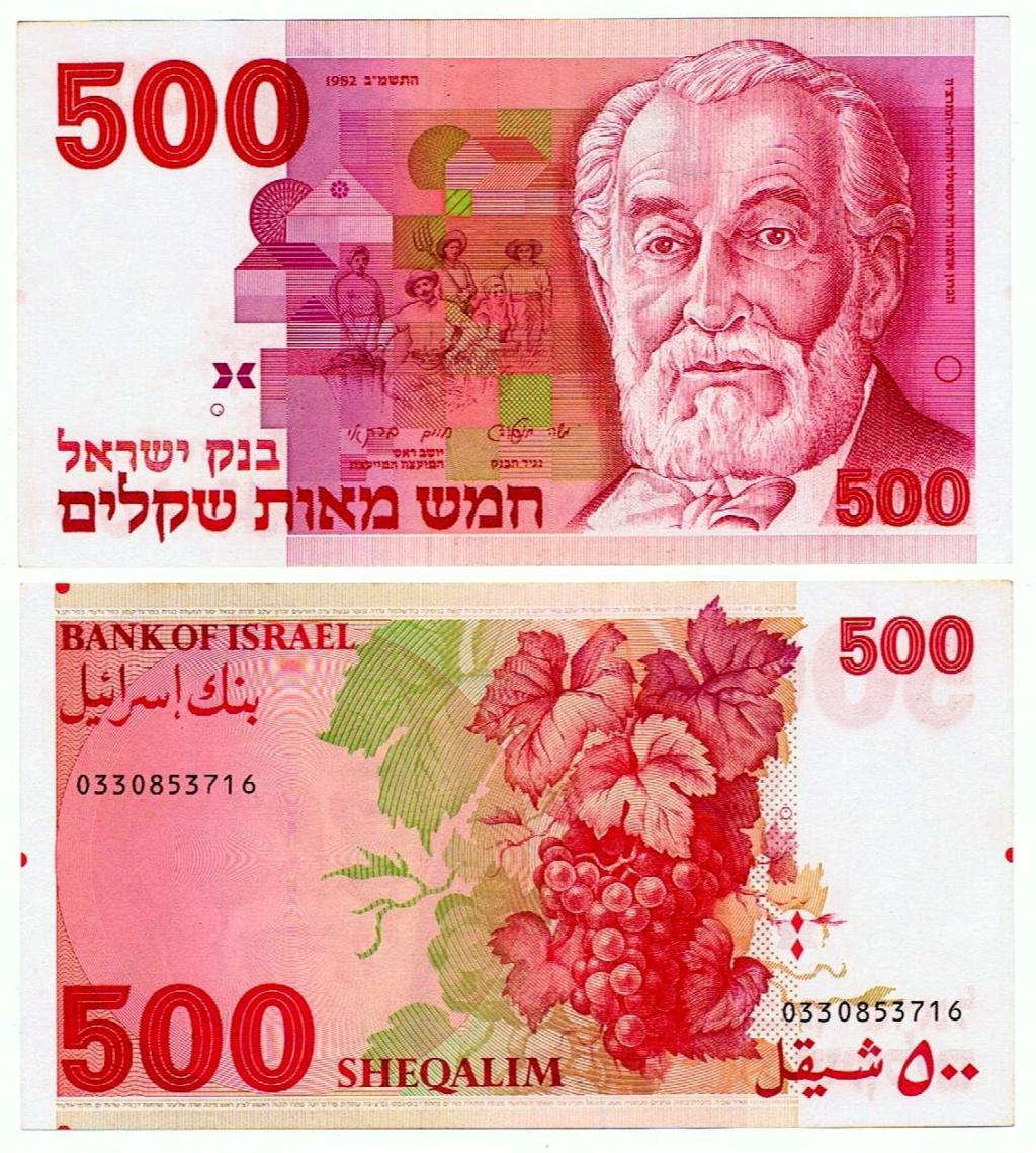 UNO - Juego con Billetes Israel10