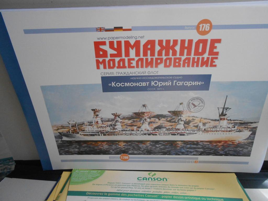 Gagarin 1/700 Combrig 04210