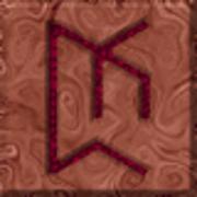 «Urð–Verðandi–Skuld (судьба-становление-долг)» два варианта - с сайта Ligature Eau-ea10