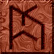 «Urð–Verðandi–Skuld (судьба-становление-долг)» два варианта - с сайта Ligature Eau-ea11