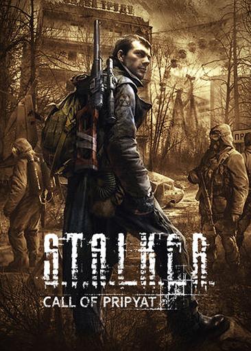 stalker 1/35 66892510