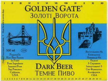 Любителям пива - Страница 3 Image10