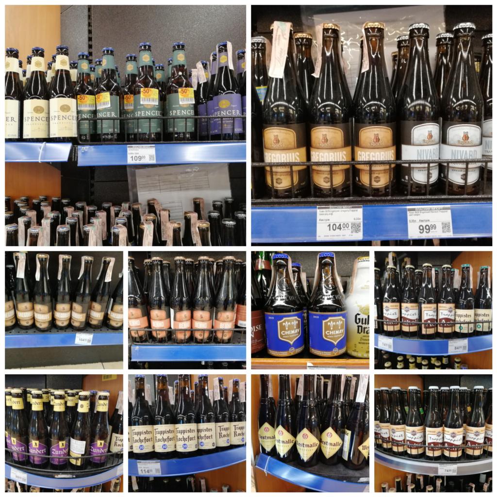 Любителям пива - Страница 2 Incoll10