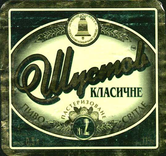 Любителям пива - Страница 3 Scg10010
