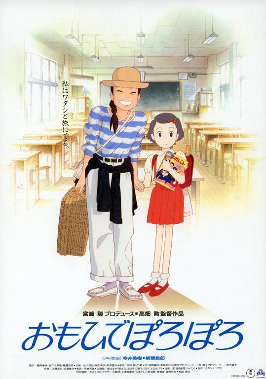 Recomendadme un anime! - Página 5 Omohid10