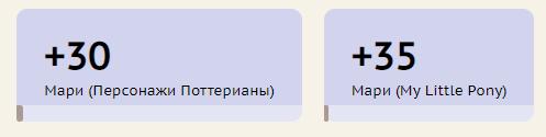 """Акция """"ТопоТык - Сталь и почет"""" - Страница 2 Ai10"""