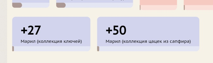 """Акция """"ТопоТык - Сталь и почет"""" - Страница 2 Img_2010"""
