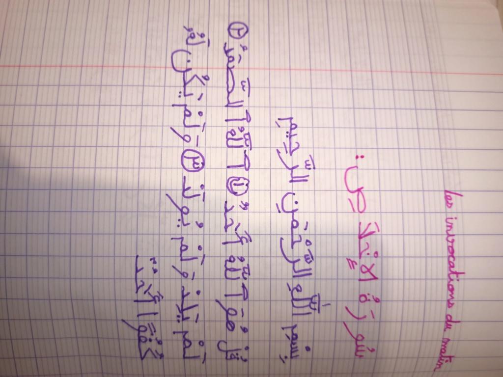 maryambinttali 16169610