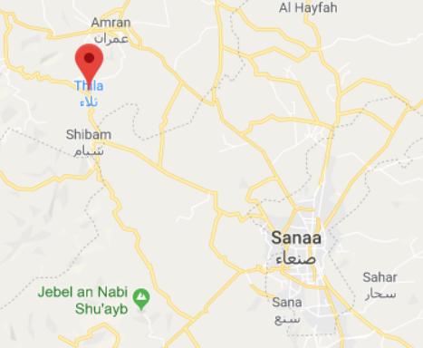 Guerre civile du Yémen du Nord Captur14