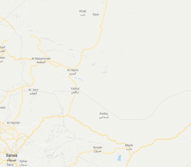 Guerre civile du Yémen du Nord Captur16