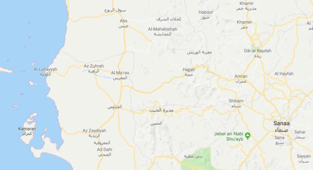 Guerre civile du Yémen du Nord Captur17