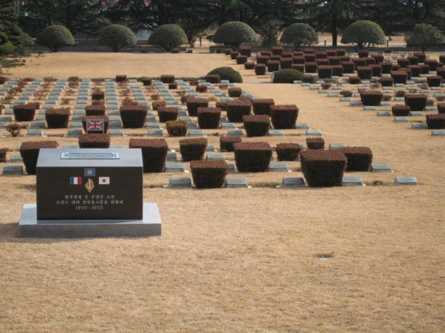 Souvenir Français Chemin de Mémoire en Corée Monume10