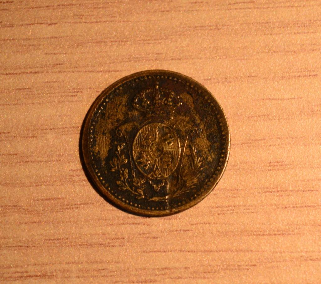Identificar moneda  Dsc_0011