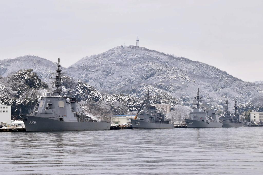 JMSDF Force Maritime d'Autodéfense du Japon Maizur10