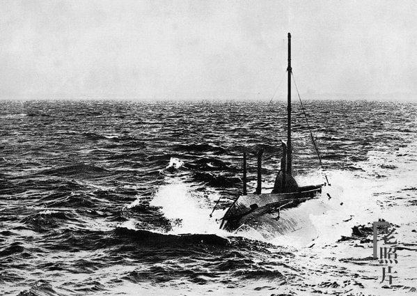 Les sous-marins japonais jusqu'en 1945 - Page 4 Type1_10