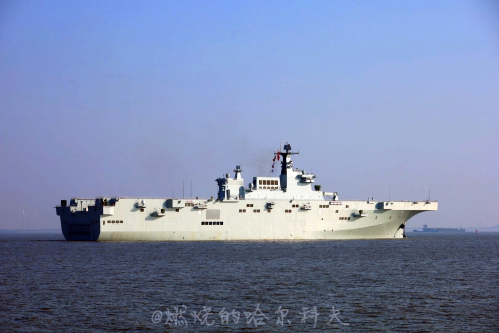 Type 075 - LHD - Page 2 Weibo010