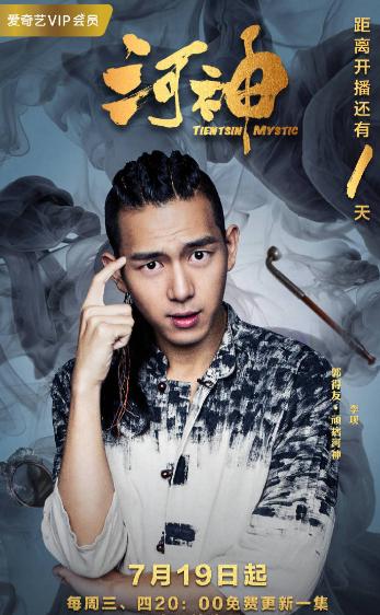 Сериалы тайваньские и китайские - 4  - Страница 6 A_202116