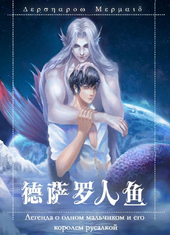 Lista manga che vorremmo vedere tradotti - Pagina 5 Eb224012