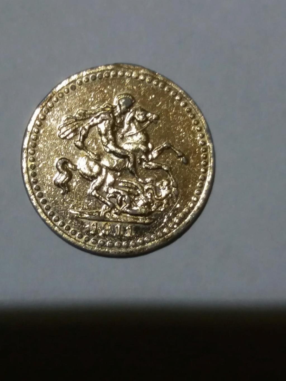 Reino Unido 1 libra (soberana), 1911-1927 (Oro falso) Oro_fa12