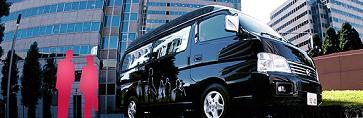 nissan - Nissan Caravan Box Idx_im10