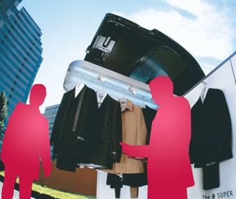nissan - Nissan Caravan Box Idx_im11