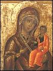 Joyeuse fête de *SAINTE MARIE* Vierge24