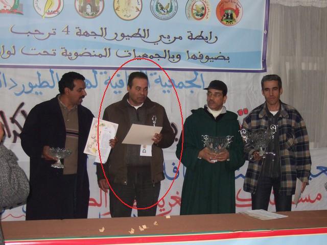 Résultats du concours  malinois de Salé 23 janvier 2011 Lahlou10