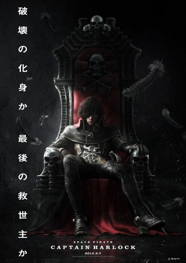 SPACE PIRATE CAPTAIN HARLOCK - Toei Animation - 07 Sept 2013 Spaceh10