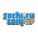 Pin's Sochi 2014 (Sotchi 2014) 4f6ec110