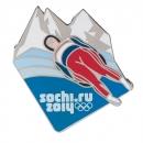 Pin's Sochi 2014 (Sotchi 2014) 4fb9e110
