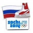 Pin's Sochi 2014 (Sotchi 2014) 5b4c4110
