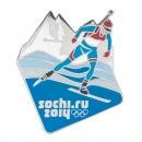 Pin's Sochi 2014 (Sotchi 2014) B21a3510