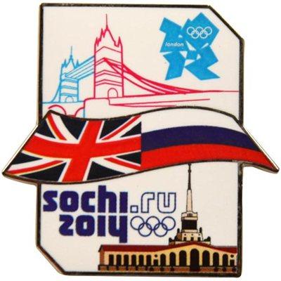 Pin's Sochi 2014 (Sotchi 2014) Thumb10