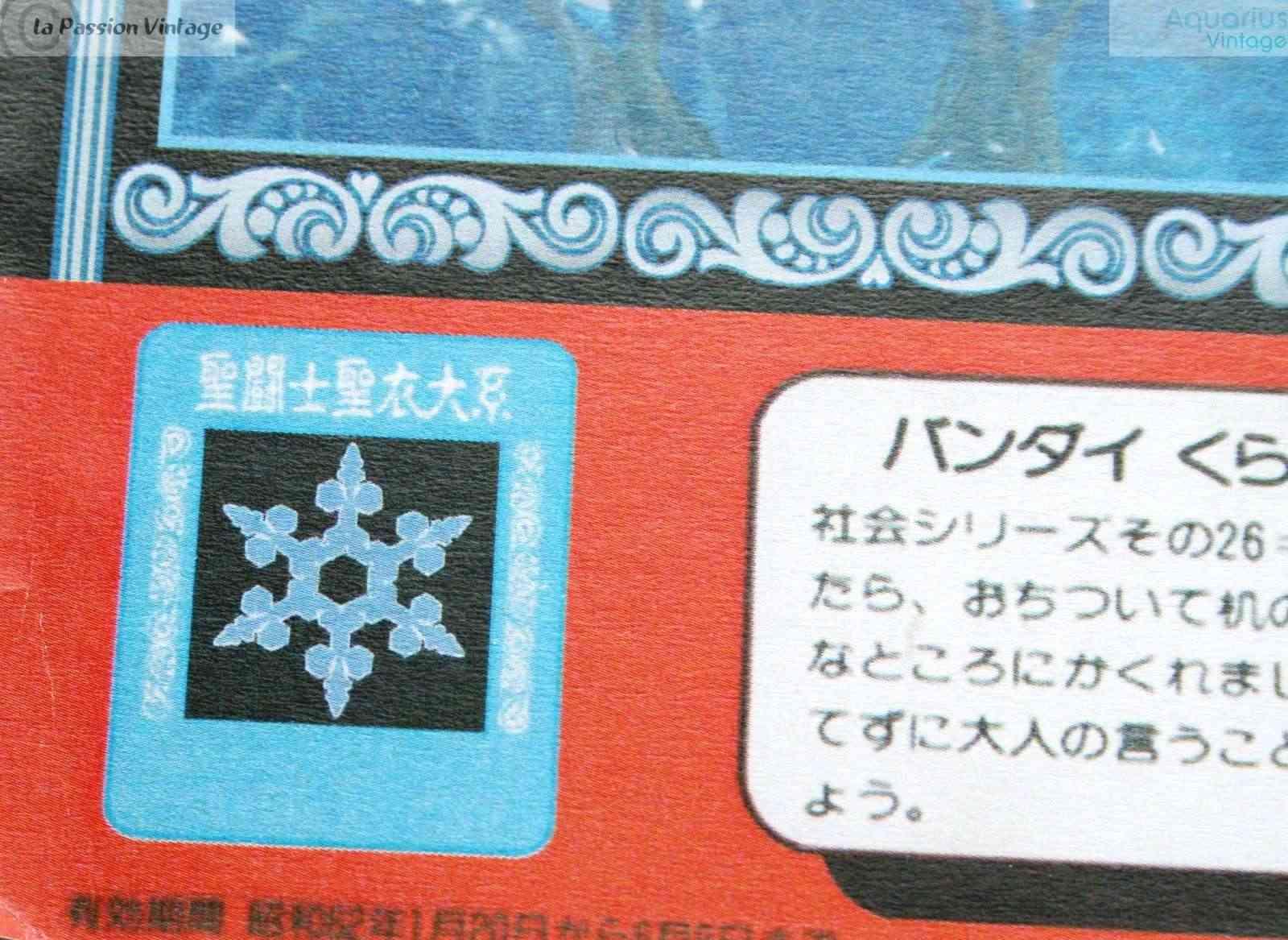 Crystal Saint Vintage Custom by Hikaru84 Crista17