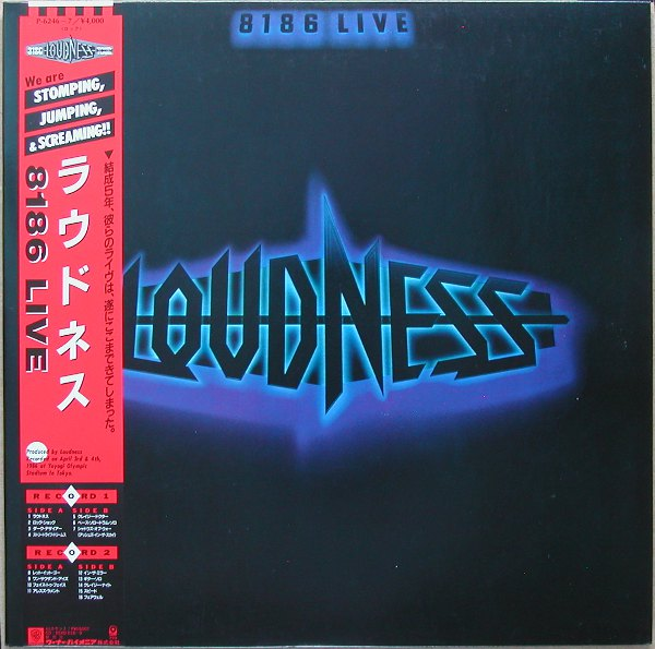 LOUDNESS Loudne14