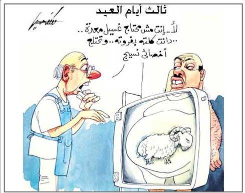 كاريكاتير Images10