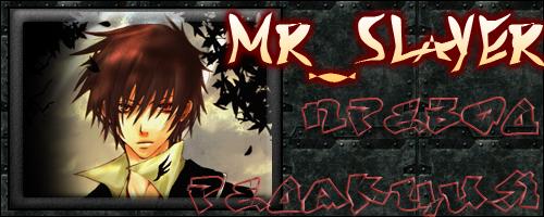 Саке (Японската Ракия) Mr_sla10