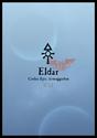 Le site F-ERC est en ligne !!! Eldar10