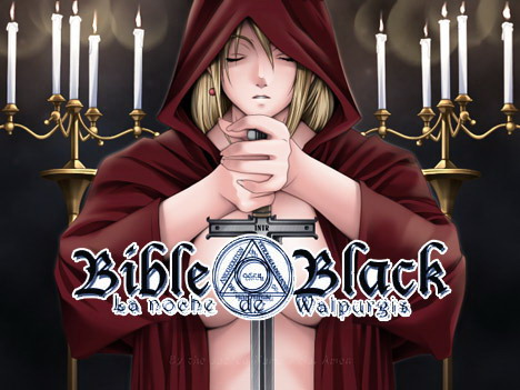 [+18][Anime/Erogame]Bible Black Bbbasi10