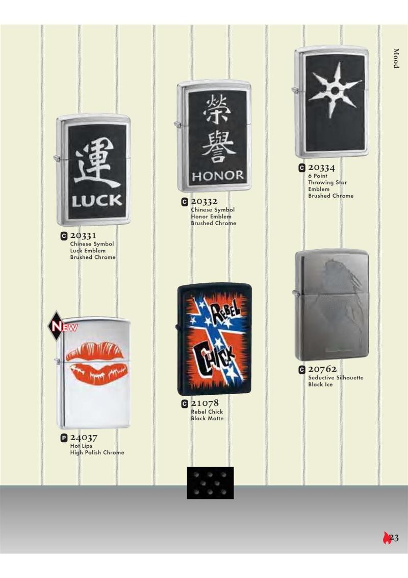 Catalogue ZIPPO 2007 Complete line (version américaine) 2312