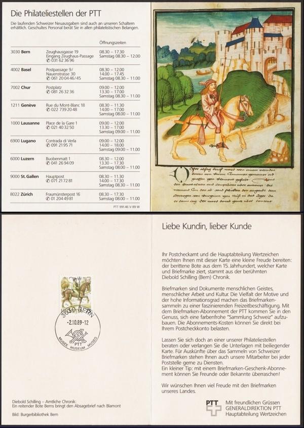 Horses / Pferde (Marken auf Brief oder Karte) 16-02_10